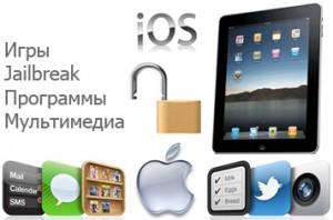 baner_apple